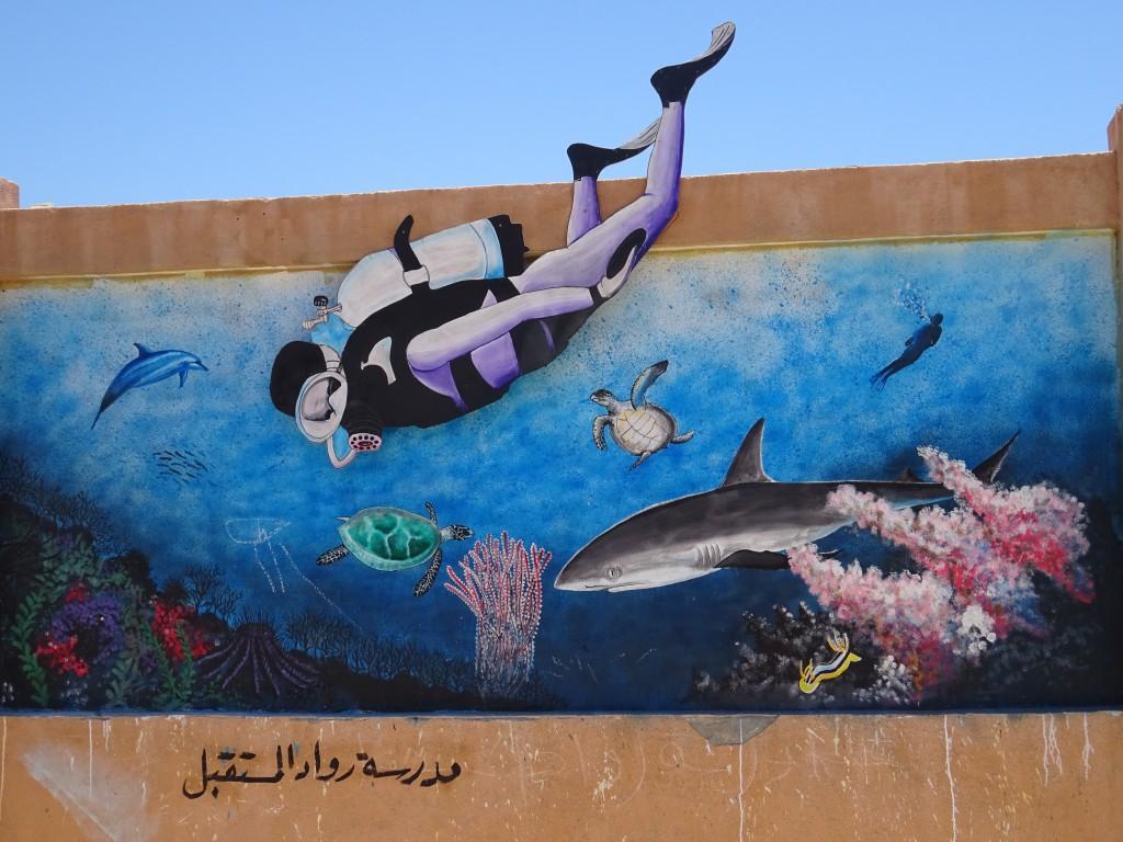 Hurghada 012