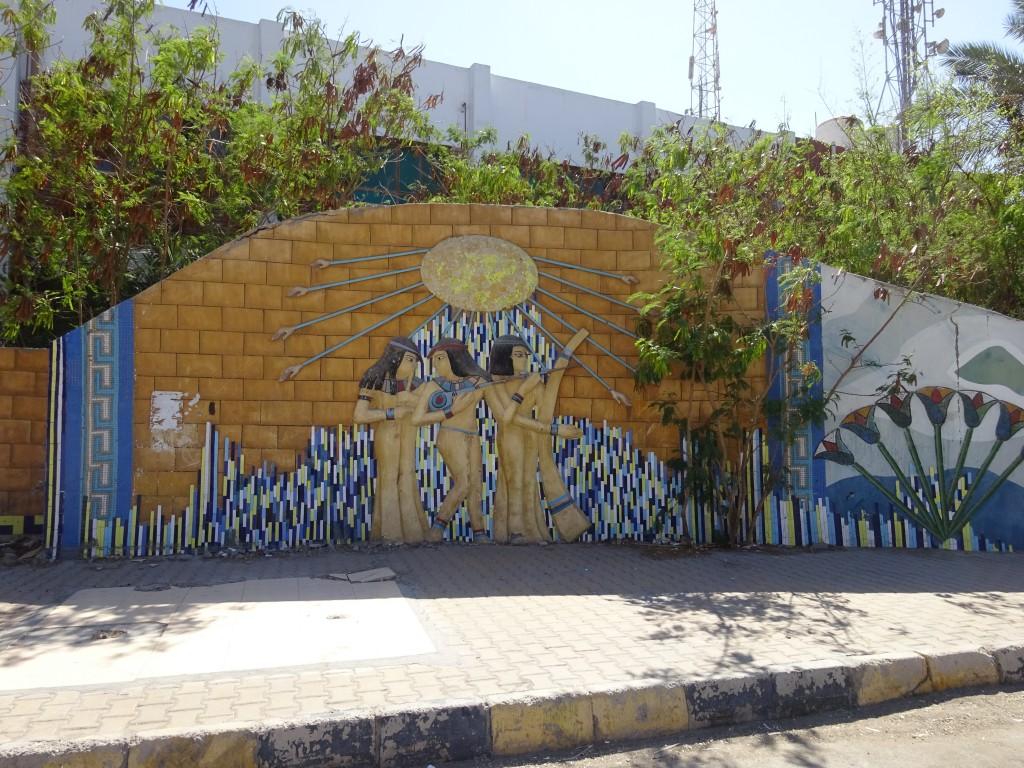 Hurghada und Insel Giftun 002