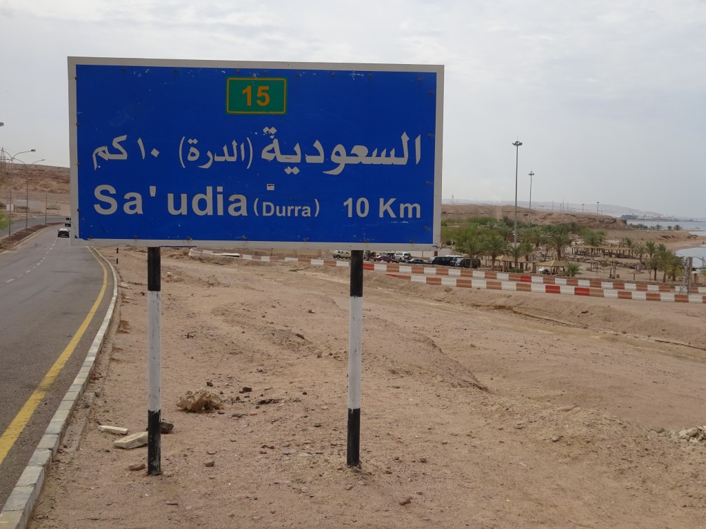 Aqaba mit Südstrand 006