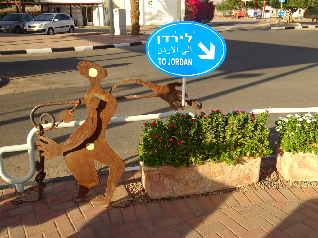 Aqaba, Bäckereibesichtigung und Eilat 057
